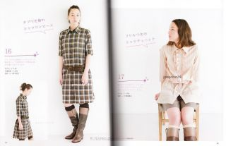 Out of Print / FAVORITE TUNIC, DRESS, VEST BOOK   Japanese Craft Book