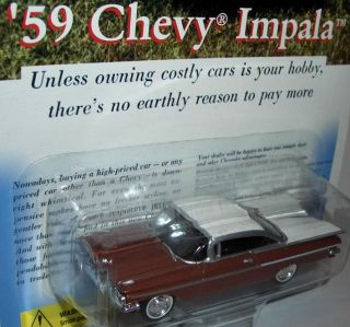Revell #57 ´59 CHEVY IMPALA  brown/white  164
