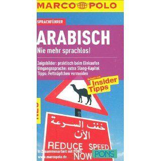 MARCO POLO Sprachführer Arabisch: Zeigebilder: praktisch beim