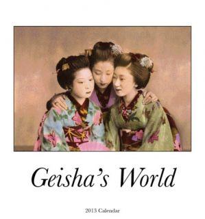 Geisha    2013 Easel/Desk Calendar Calendars