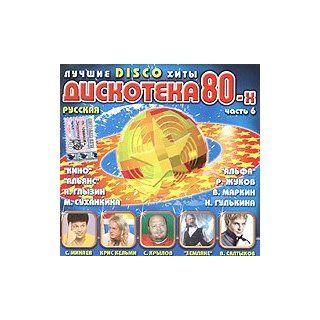 Russkaya Diskoteka 80 h. Vol. 6 (Russische Popmusik