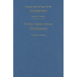 Yiddish English Hebrew Dictionary A Reprint of the 1928 Expanded