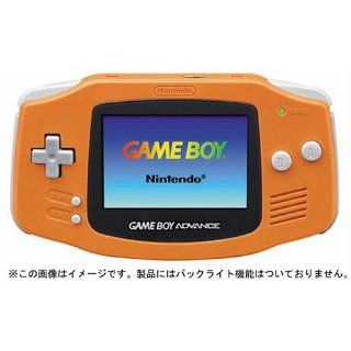 Game Boy Advance, orange [JP Import] Games