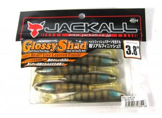 Jackall Soft Lure Glossy Shad 3.8 Inches Vibe Tail Ghost BG 198