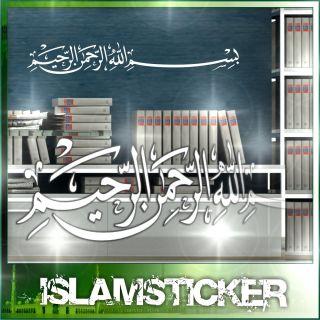 A210 I Besmele I Wandtattoo Aufkleber Allah Islam Wandaufkleber