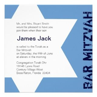 Modern Bar Mitzvah Invitiation  Dark Blue Custom Invitation