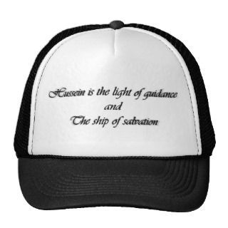 Hussein is the light of guidance   Hat