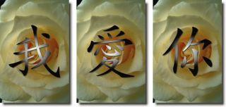 ICH LIEBE DICH   I LOVE YOU Bilder mit Rose asiatische Schriftzeichen