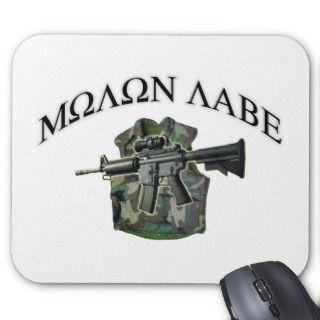 Molon Labe Gun Shirt  Bullet Proof Vest Shirt Mouse Pads
