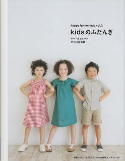 HAPPY HOMEMADE WARDROBE VOL 2   Japanese Craft Book