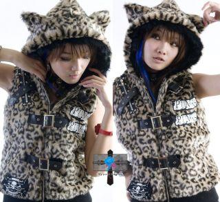 Japan Harajuku Cyber Meow Leopard Rock Hood Jacket Vest