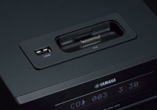 Yamaha MCR 230 Kompaktanlage (CD//WMA Player, FM Tuner, 40 Watt
