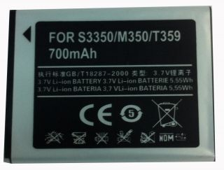 BATTERY FOR SAMSUNG CHAT 335 GT S3350 S3350 / M350 / T359