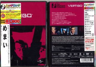 VERTIGO (Alfred Hitchcock) James Stewart, Kim Novak DVD NEW