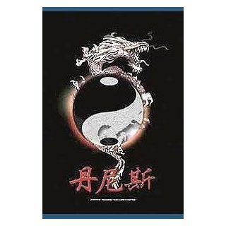 drachen dragon yin yang POSTERFLAGGE: Küche & Haushalt