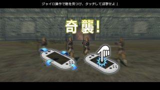 Dynasty Warriors Next Games