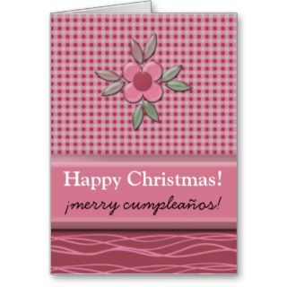 Christmas Happy Birthday Felize Cumpleaños Joke Greeting Cards