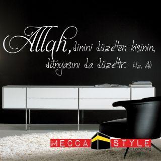 A401 Islamische Wandtattoos   Duvarsticker  Zitate  Allah, dinini
