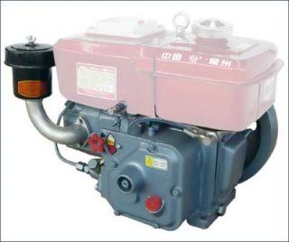 Lianfa BHKW Diesel Motor Dieselmotor 2,2 KW