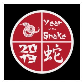 Chinese Zodiac Year of the Snake 2013 Calendar Print