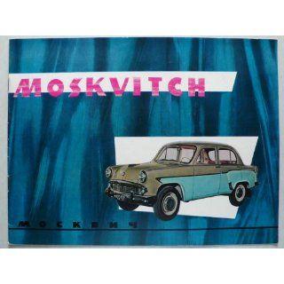Prospek / brochure   Moskwisch 407, 423 H   selen keine