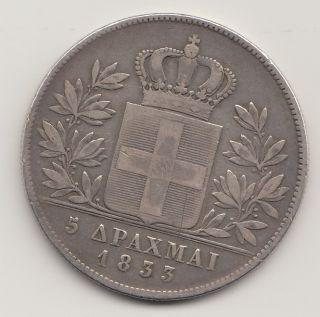 Greece 1833   5 Drachmen Drachmai   Otto I.   Silber Griechenland RRR