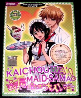 DVD Kaichou wa Maid Sama  Vol.1   26 End + High School Of the Dead