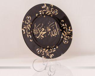 Allah Muhammed Glas Decoteller mit Strass Steinen Farbe Schwarz 24 cm