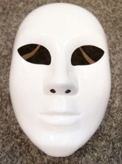 Venezianische Maske neutral weiß zum selber Bemalen Theatermaske