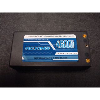 RC King RCK4070 2S2PB 4600Mah 70C Shorty Lipo 2s Bullet Connectors