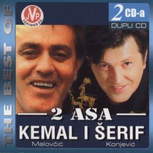 KEMAL MALOVCIC SERIF KONJEVIC 2 CD Folk Muzika Bosanci