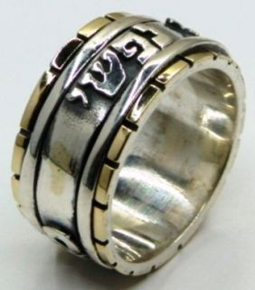 Spinner ring mans Spinner band Jewelry hebrew love verse anillo judio