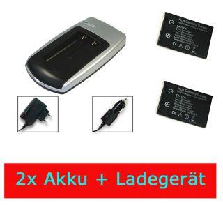 AKKU + LADEGERÄT CASIO EXILIM EX S770, EX S880