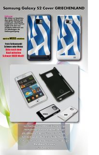 Samsung Galaxy S2 GRIECHENLAND FLAGGE Fahne Hülle Cover Case Greece