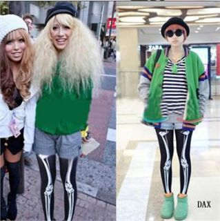 Lady Skeleton Bone Printed Pants Tights Pantyhose Leggings Stockings