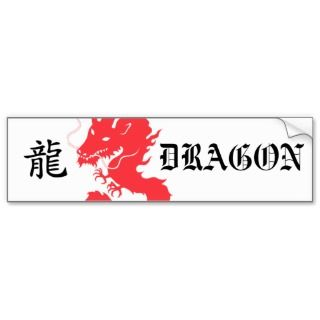 Red Dragon Asian Letter Bumper sticker