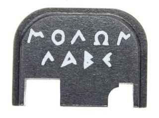Molon Labe Greek Lettering Rear Slide Cover Plate for