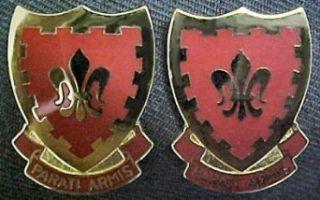 117th Field Artillery Distinctive Unit Insignia   Pair
