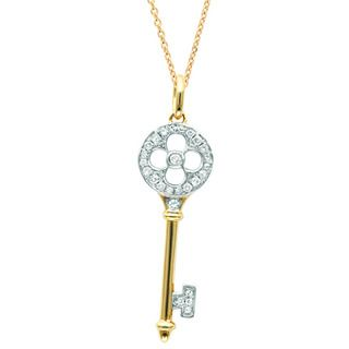 Sterling Silver/ 14k Gold 1/8ct TDW Diamond Clover Key Necklace (H I