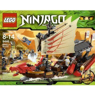 LEGO Ninjago Destinys Bounty 9446 (age 8   14 years