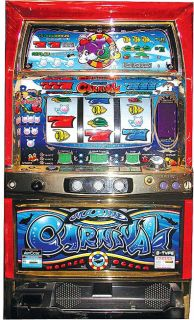 Marine Carnival Skill Stop Home Slot Machine (Refurbished)