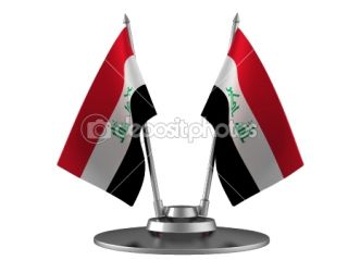 Flag of Iraq  Foto stock © Lina Shafeeva #8702953