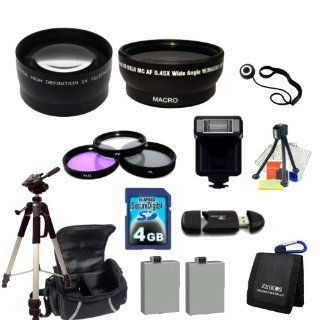 Canon EOS Rebel T3 (1100d) SLR Digital Accessory Package