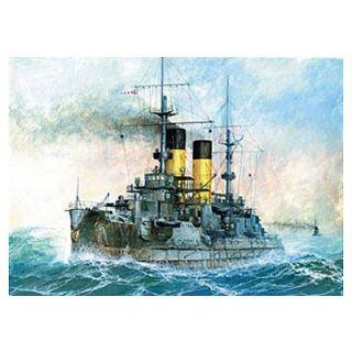 Battleship Knyaz Suvorov   Achat / Vente MODELE REDUIT MAQUETTE