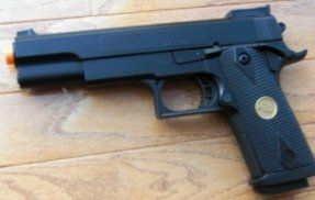 Scale 1/1 Shoots around 220 FPS 15 Round Magazine: Sports & Outdoors