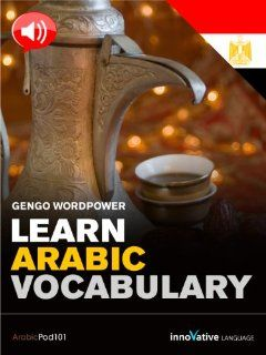Learn Arabic Vocabulary   Gengo WordPower for Mac