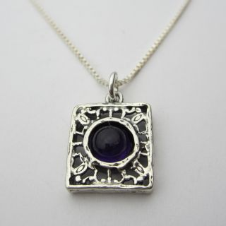 Sterling Silver Amethyst Filigree Necklace (Israel)