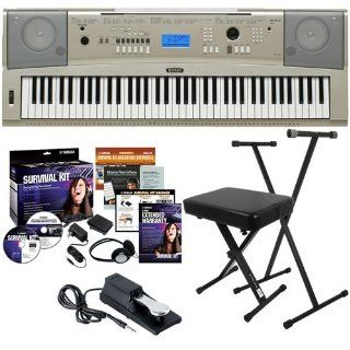 Yamaha YPG 235 Portable Grand HOME BUNDLE w/ Stand, Bench