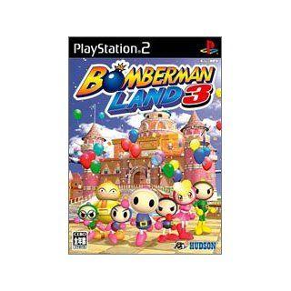 Bomberman Land 3[Japanische Importspiele]: Games