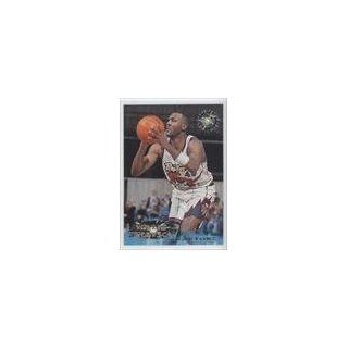 Willie Anderson Toronto Raptors (Basketball Card) 1995 96 Stadium Club